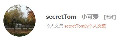 secrettom.png