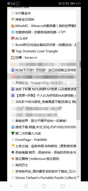 Screenshot_20191212_043102_net.bdwm.android.jpg