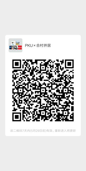 mmqrcode1590118161182.png