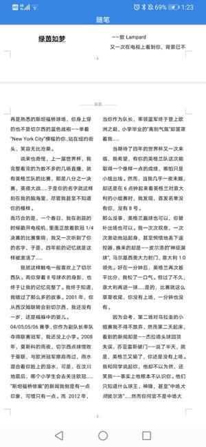 Screenshot_20210625_132354_cn.wps.moffice_eng.jpg