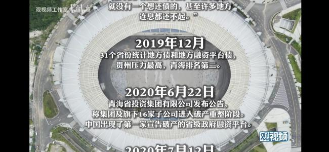 Screenshot_20200713_001435_tv.danmaku.bili.jpg