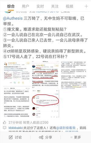 Screenshot_20200123_120007.jpg