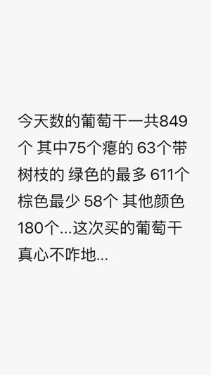 984A4320-C070-4E8D-A977-86E3CA8CC2C0.png