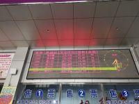 富锦客运站1.jpg