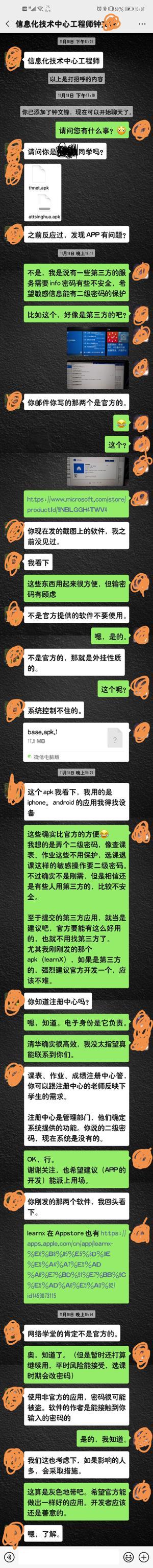 Screenshot_20191205_221400.jpg