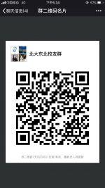 CBD37233-9F15-4465-9B89-17DF612F3653.png