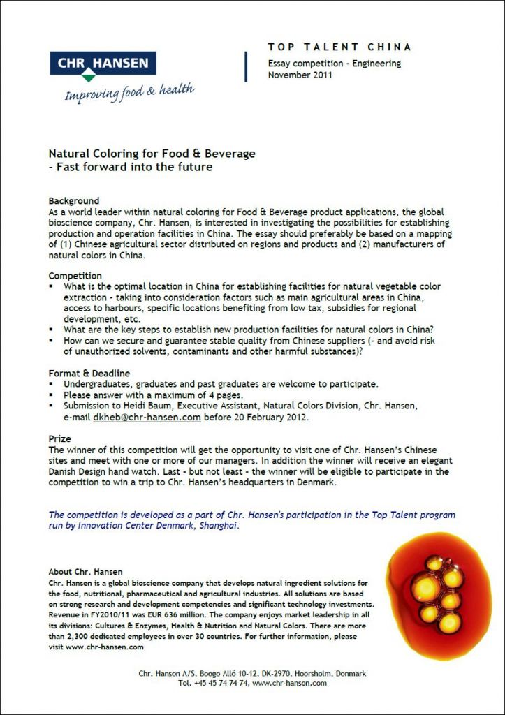 engineering essay competition