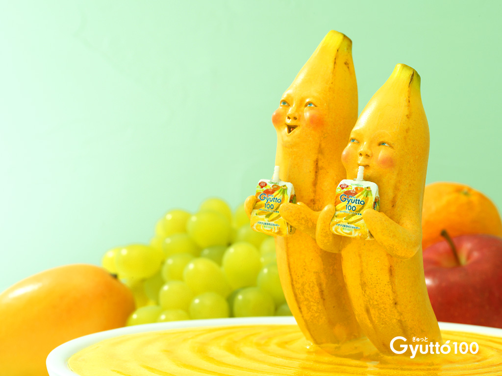 再发suntory两个可爱的香蕉人